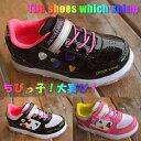 光る靴 子供靴 スニーカー キッズ 女の子 4566 動画あり 【Y_KO】■05160429
