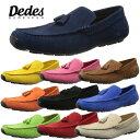 ドライビングシューズ メンズ 靴 ローファー カジュアルシューズ Dedes デデス 32-507