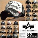 Alpha Industries アルファ・インダストリーズ メッシュキャップ 帽子 メンズ レディース【GAL】【あす楽対応】【H-CP】■05150805
