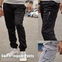 迷彩カモフラ ジョガーパンツ ストレッチスリム メンズ アクティブパンツ ジャージ 846-63 全3色■05161010