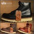 Alpha Industries アルファ インダストリーズ クラシック ワークブーツ AF1943■05160901【1609s-shoes】【tu】
