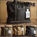 大容量 保冷バッグ 保温バッグ トートバッグ 3393 2L×4本可■05160716