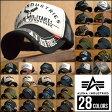 【ポイント10倍】Alpha Industries アルファ・インダストリーズ メッシュキャップ 帽子 メンズ レディース【GAL】【あす楽対応】【H-CP】■05150805