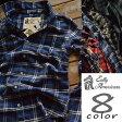 ネルシャツ メンズ Eally Americans フランネルシャツ カジュアルシャツ チェック柄 8柄■03160909