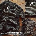 MA-1 トラックジャケット メンズ 846-79 ジャージ Vintage 迷彩 カモフラ【DRI】■04161101