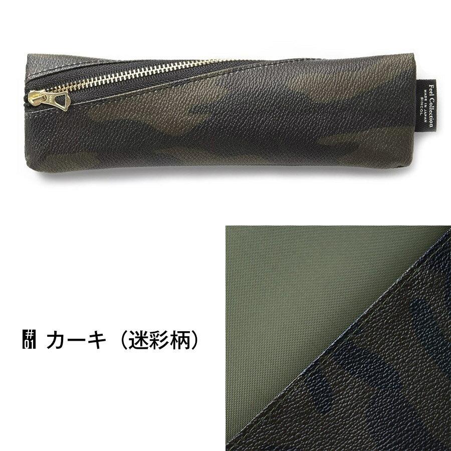 Feel Collection 日本製 スリム...の紹介画像2
