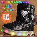 ムートンブーツ 女の子 キッズ 8731 防寒ブーツ ボアブーツ 子供靴【Y_KO】■04170104
