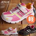 JENUE キッズ レディース スニーカー シューズ 6337 女の子【Y_KO】■05170104【170701s】