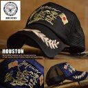 HOUSTON ヒューストン メッシュキャップ メンズ ミリタリー 和柄 帽子 ロゴ刺繍 アメカジ 6682【UNI】■05170517【170701s】