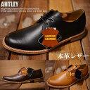 本革 ブーツ メンズ オックスフォード 靴 革靴 ショーツ ...