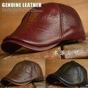 本革 ハンチングキャップ ハンチング 帽子 キャップ メンズ 牛革 レザー 7996229 新品【ALI】■05170926
