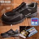 RED BEAR 4cm防水 防水 軽量 防滑 スリッポン スニーカー シューズ 靴 メンズ 1095 【Y_KO】 ■180308