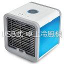 冷風機 冷風器 扇風機 7994479 冷風扇 USB 卓上 ミニ エアコン 7色LED 加湿機能 風量3段階 清音 省エネ ALI 180802
