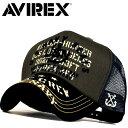 AVIREX メッシュキャップ メンズ アビレックス アヴィレックス キャップ ブランド 帽子 メンズ ブラック 黒 14027000 GAL 181019