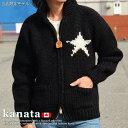 kanata カウチンセーター kanata カウチン メンズ レディース カナタ カナダ製 手編み ジャケット アウター TALON製ZIPPER メーカー 正規代理店 100%ウール セーター メンズ レディース 7994138 181009