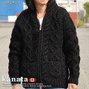 kanata カウチンセーター kanata カウチン メンズ レディース カナタ カナダ製 手編み ジャケット アウター TALON製ZIPPER メーカー 正規代理店 100%ウール セーター メンズ レディース 7994137 181009