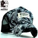 ミッキーマウス メッシュキャップ キャップ 帽子 メンズ レディース Mickey Mouse 送料無料 25WDP-052 ブラック 正規ライセンス DISNEY ディズニー190409