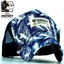 ミッキーマウス メッシュキャップ キャップ 帽子 メンズ レディース Mickey Mouse 送料無料 25WDP-052 ネイビー 正規ライセンス DISNEY ディズニー190409