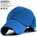 キャップ メンズ ローキャップ フルキャップ 麻 帽子 無地 シンプル ヘンプ きれいめ おしゃれ オシャレ かっこいい 父の日 プレゼント 贈り物 夏 アメカジ アウトドア RUBEN RUS-6171 ブルー 青 190730