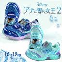 アナと雪の女王2 スニーカー ディズニー キッズ 靴 キッズ...