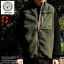 【値札必見 買わなきゃ損】ジャケット メンズ ベスト メンズ HOUSTON ヒューストン ブランド アウター リバーシブル 送料無料 50763 オリーブドラブ 191202