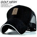ショッピングデザイン メッシュキャップ メンズ 帽子 メンズ レディース ゴルフキャップ スポーツ 送料無料 7991087 ブラック 黒 191202
