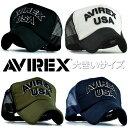 正規品 AVIREX メッシュキャップ キャップ 帽子 メンズ ブランド 大きいサイズ 大きめ ビッグサイズ アヴィレックス アビレックス BIG ..