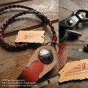 ウォレットチェーン 革 ブランド インディアン メンズ 財布 真鍮IMW077 ブラウン【あす楽対応】【YDKG-k】【kb】【H-AC】■05130712