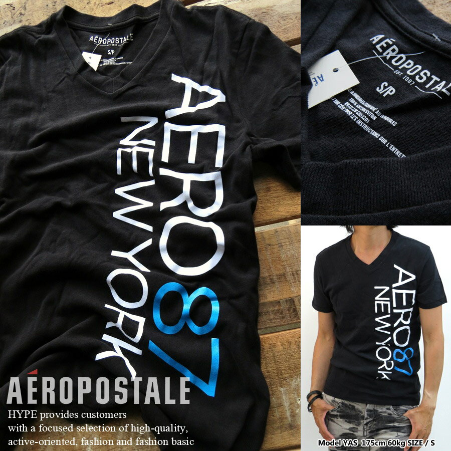 hype | Rakuten Global Market: Aeropostale V Neck T shirt ...