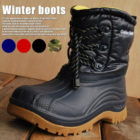 【送料無料】 防寒 ブーツ レインブーツ スノーブーツ 9860 メンズブーツ メンズ 長靴