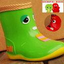 【ガチャピン×ムック】 靴 レインブーツ レイン キッズ 5006 長靴 子供靴 こども靴 【1212sh】 【Y_KO】【170701s】 【ren】