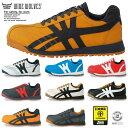 安全靴 メンズ レディース WW_103-110 大きいサイズ【OTA】【1212sh】【1212up-】 【Y_KO】【shsai】【170701s】
