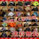 【クーポンで20%OFF】帽子 メンズ 送料無料 キャップ ...
