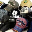 帽子 メンズ 送料無料 キャップ ニットキャップ メッシュキャップ 大きいサイズ レディース ディッキーズ ローキャップ ワークキャップ ハット ハンチング ストロー フォーマル プレゼント おしゃれ 贈り物 ロゴ 刺繍 プリント アメカジ ストリート カジュアル HYPE 通販