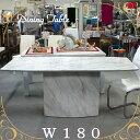 大理石 ダイニングテーブル 180 高級家具 シンプル モダン クラシック 輸入家具