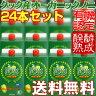 クック産オーガニック・ノニジュース 有機ノニ原液1000ml×24本セット 送料無料