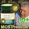 MGSプレミアム・マヌカハニー ピーターモラン博士認定 高品質マヌカ蜂蜜 10+(250g) 実測MGO:341【成績書+製造保証付】:rvp