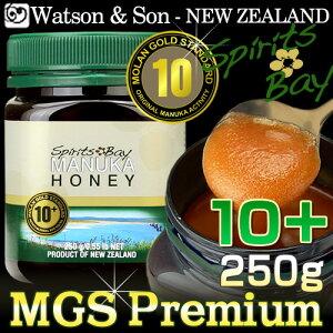 【2個で送料無料】マヌカハニー ピーターモラン博士認定 MGS10+ MGO300+ 実測11.4/MGO:348 ワトソン&サン社 as