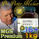 MGSプレミアム・マヌカハニー ピーターモラン博士認定 超高品質・高活性マヌカ蜂蜜 16+(特大ボトル1kg)【実測17.5/MGO:641】成績書+…