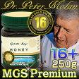 プレミアム・マヌカハニーMGS16+(実測:18/MGO:660)ピーターモラン博士:ゴールド認証マヌカ蜂蜜 16+(250g)成績書+製造保証付