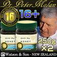MGSマヌカハニー ピーターモラン博士認定 超高品質・高活性マヌカ蜂蜜 16+(250g×2個)【実測17.8/MGO:660】成績書+製造保証付pn