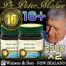 MGSプレミアム・マヌカハニー ピーターモラン博士認定 超高品質・高活性マヌカ蜂蜜 16+(250g×2個)【実測17.8/MGO:660】成績書+製造保証付