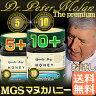 MGSマヌカハニー2種お試し 送料無料 ピーターモラン博士認定マヌカ10+(MGO300+)/5+(MGO100+) 250g×2個