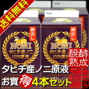 【ノニの王様】タヒチ産蔵出しノニジュース1000ml×4本:送料無料 【酸味が強く濃いノニ風味】