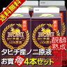 【ノニの王様】タヒチ産蔵出しノニジュース1000ml×4本:送料無料 【酸味が強く濃厚なノニ風味】