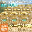生マヌカハニー【MG100+】卸販売 酵素が生きている天然マヌカ蜂蜜[ワイルドハニー]超お得な1ケース 4kg(340g×12本)