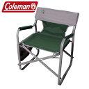 Coleman コールマン DECK CHAIR デッキチェアチェア イス ベンチ 椅子 折りたたみ式 サイドテーブル キャンプ アウトドア 防水 防災 登山 グリーン 2000032011 海外モデルプレゼント ギフト 送料無料