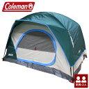 Coleman コールマン 2 Person Skydome Tent 2人用 スカイドーム テントテント ドームテント ドーム型 キャンプ アウトドア ソロキャンプ コンパクト 防水 防災 登山 ダブルウォール 2000035800 海外モデルプレゼント ギフト 送料無料