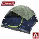 Coleman コールマン 3 Person Sundome Tent 7×7 3人用 サンドーム テントテント ドームテント ドーム型 キャンプ アウトドア 防水 防災 登山 ダブルウォール 2000034547 海外モデルプレゼント ギフト 送料無料