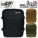 CABIN ZERO/キャビンゼロ MILITARY 44L LIGHTWEIGHT CABIN BAGバックパック/リュックサック/旅行用 CZ09 カバン/鞄メンズ/レディース プレゼント/ギフト/通勤/通学/送料無料